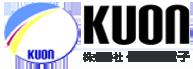 プリント基板設計・機構設計の株式会社クオン電子
