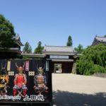 長野県民向け「ふっこう割」を利用して旅行した🏯