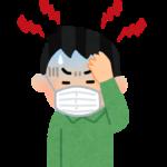 マスク頭痛??